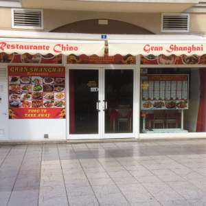 Fantastic Chinese restaurant in Puerto mogan